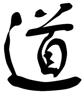 Dao-caoshu